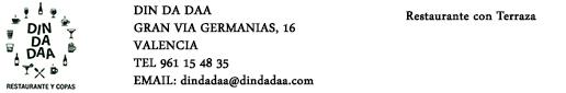 DinDaDaa